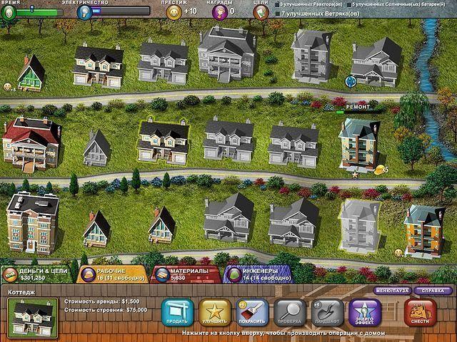 Игра Построй-ка 4 Город солнца - скачать, на компьютер, играть, ключи - Алавар