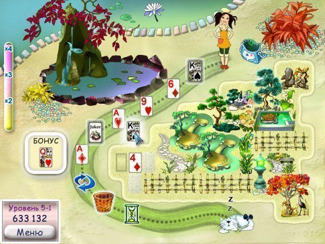 Страница игры пасьянс сад
