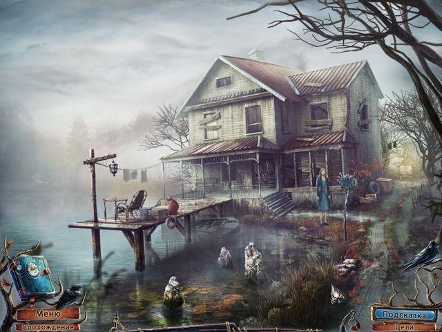 Дом у озера. Дети тишины. Коллекционное издание