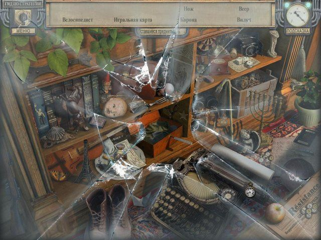 http://s15.ru.i.alawar.ru/images/games/silent-nights-the-pianist-collectors-edition/silent-nights-the-pianist-collectors-edition-screenshot0.jpg